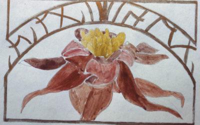 Tiki Bloom